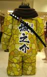 Jounosuke 6 (back shot)