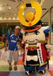 Nobunaga-kun and me 2