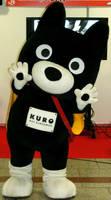 Kuro-chan 4 by yellowmocha