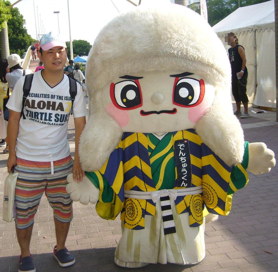 Denchu-kun and me by yellowmocha