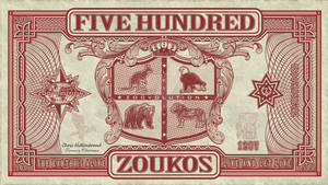 Zoukos 500 Currency Back