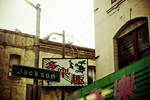 Chinatown jackson by angryf