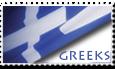 hellinistic stamp by varnavas