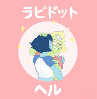 Lapidot Hell by Anomalia-Magnetica