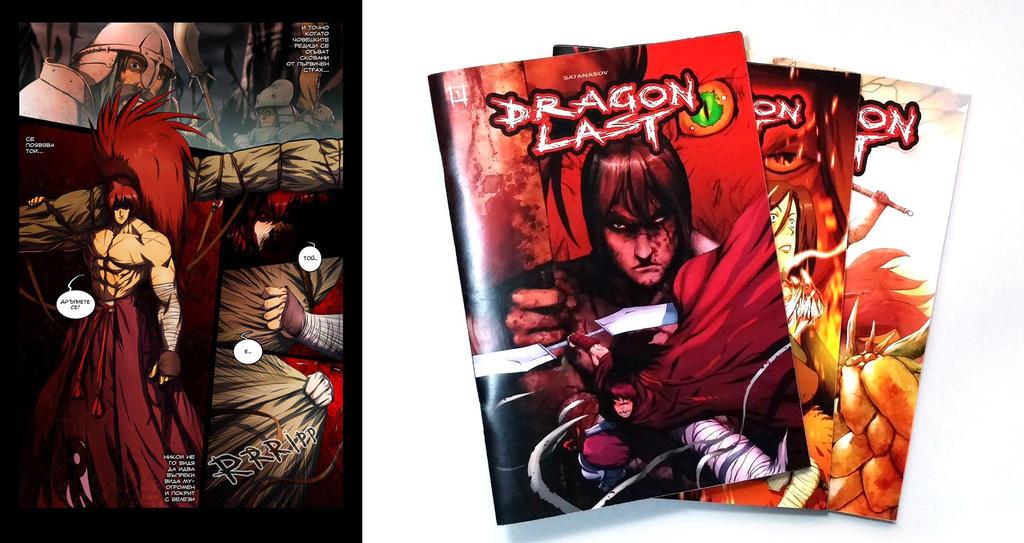 Dragonlast books (Bulgarian only) by satanasov
