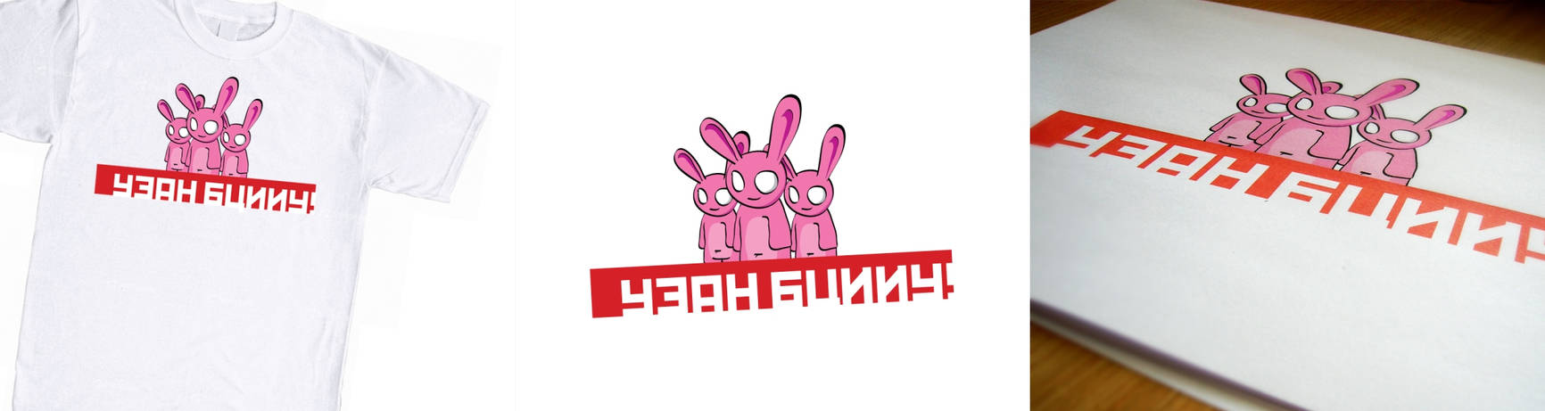 yeah bunny t-shirt by qedar