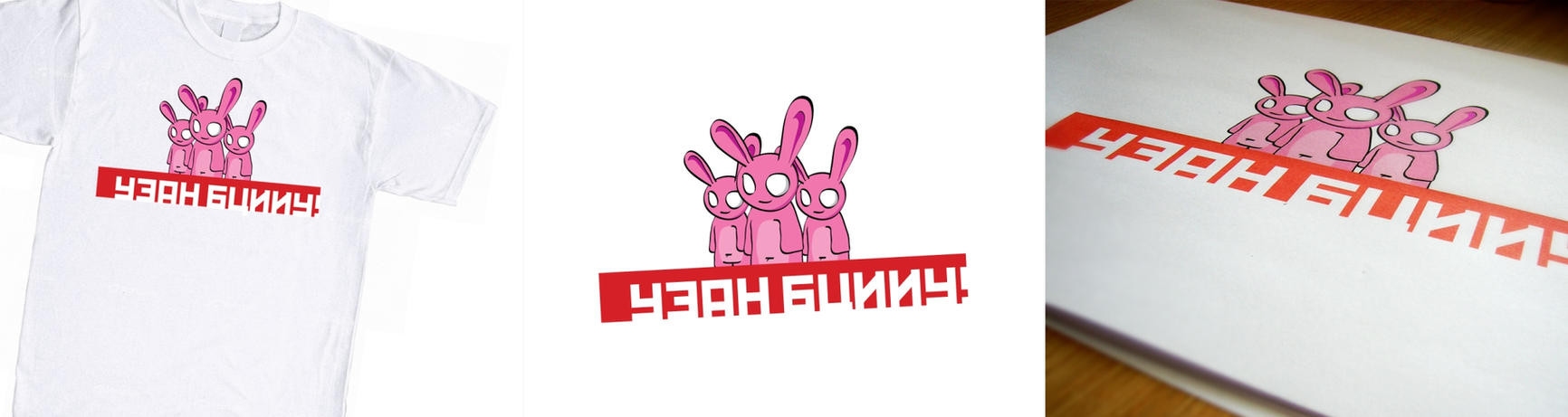 yeah bunny t-shirt by qedar