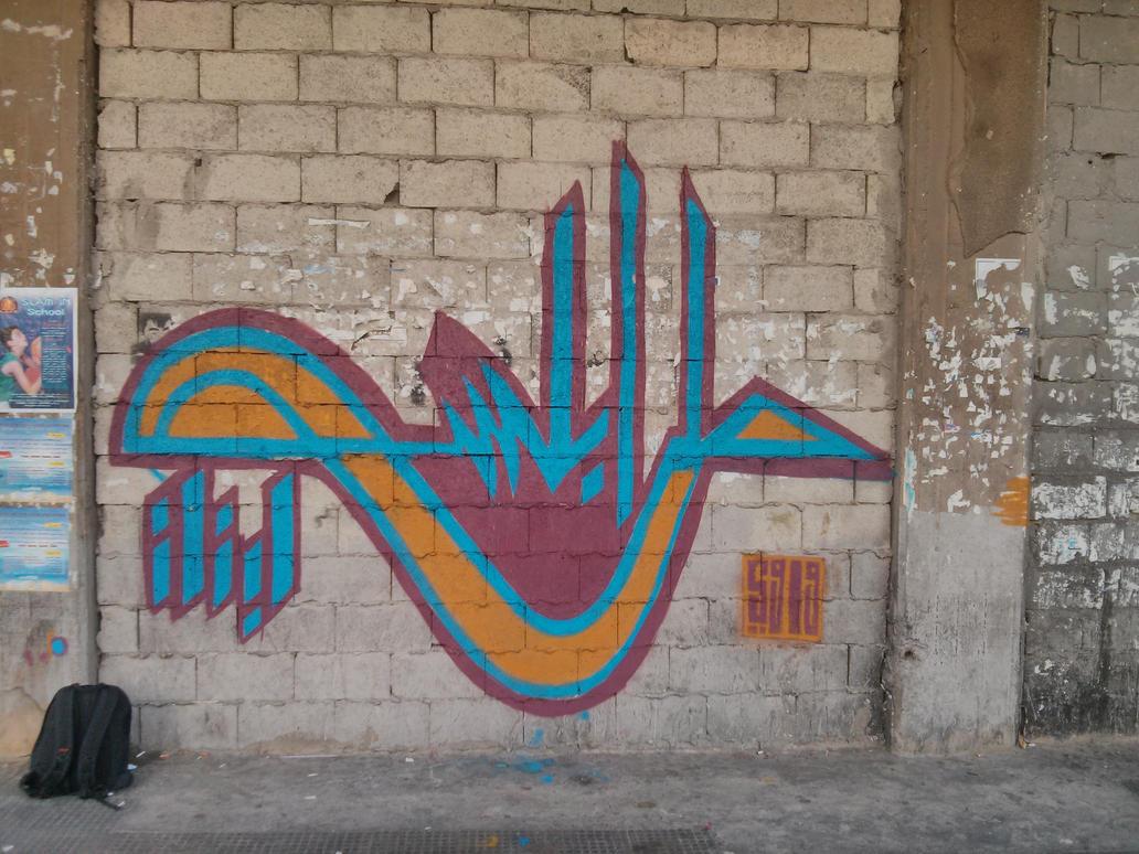 Tripoli Lebanon by deviantrunner