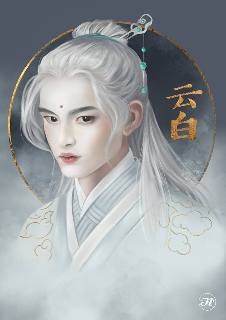 Young master Sheng Yun Bai