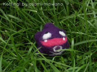Koffing!  Felt Pokemon by asamiimawano