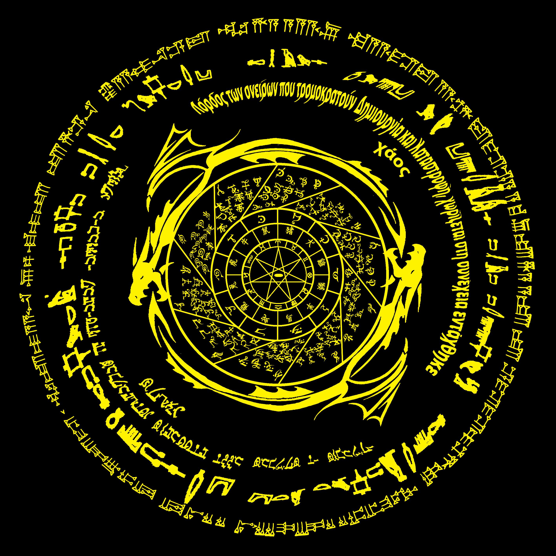 Prototype Symbol