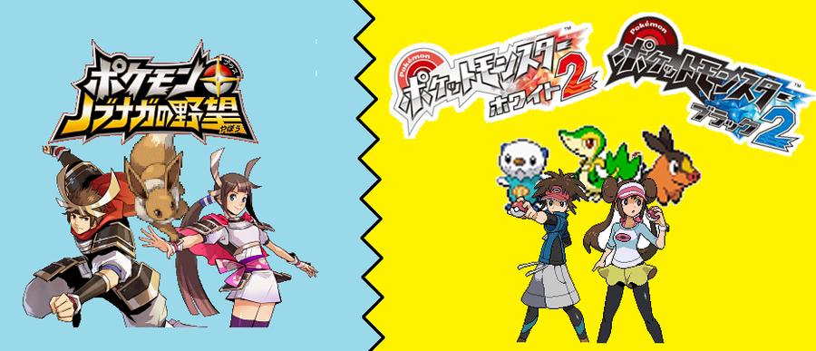 Pokemon 2012 by gaming123456
