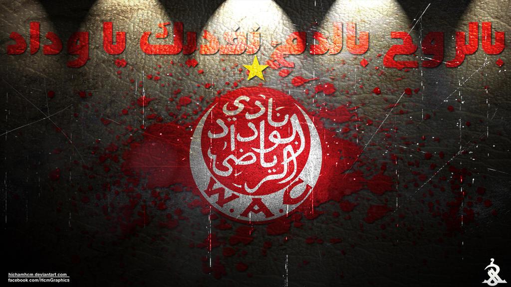 image fatima khair v