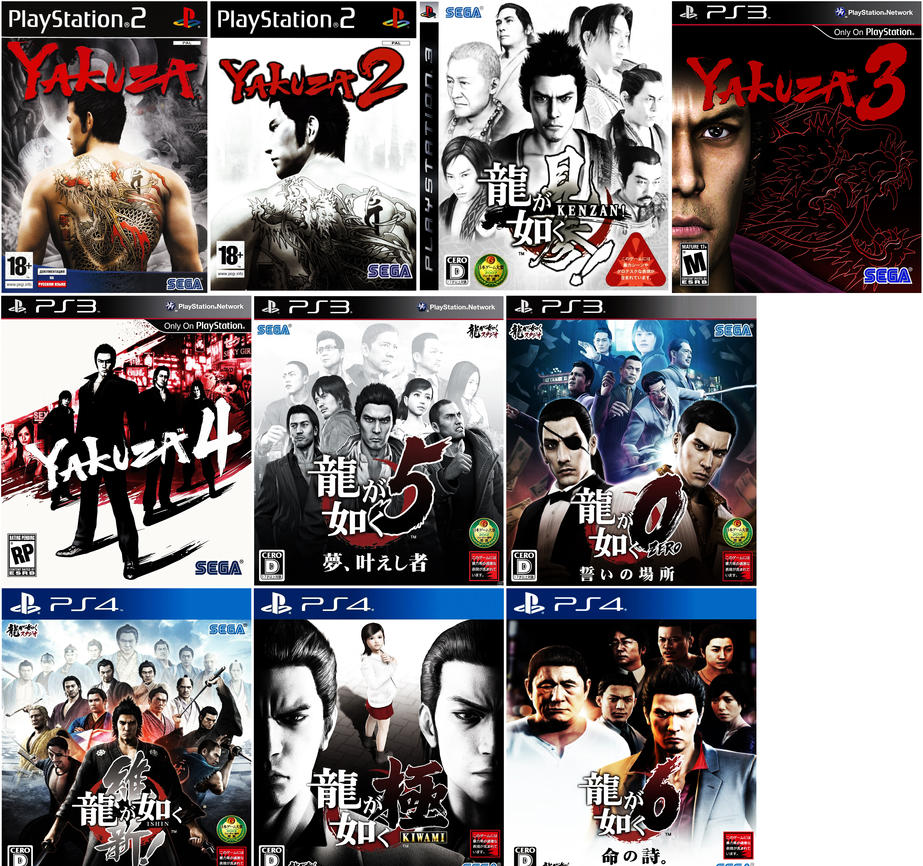 All Games For Ps3 : All yakuza s games ps by tekkensevenplayable on