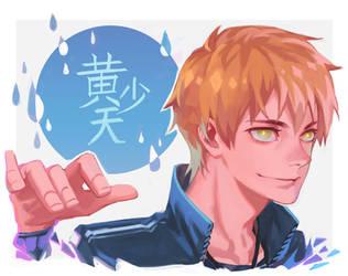 Shaotian Ver 1 by i-Shinnie