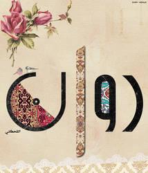 Rawan by dhay-h