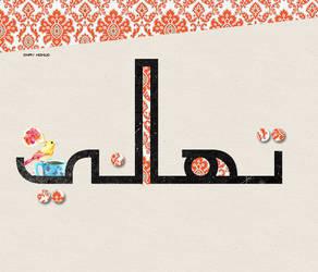 Tahane by dhay-h