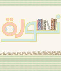 Norah by dhay-h