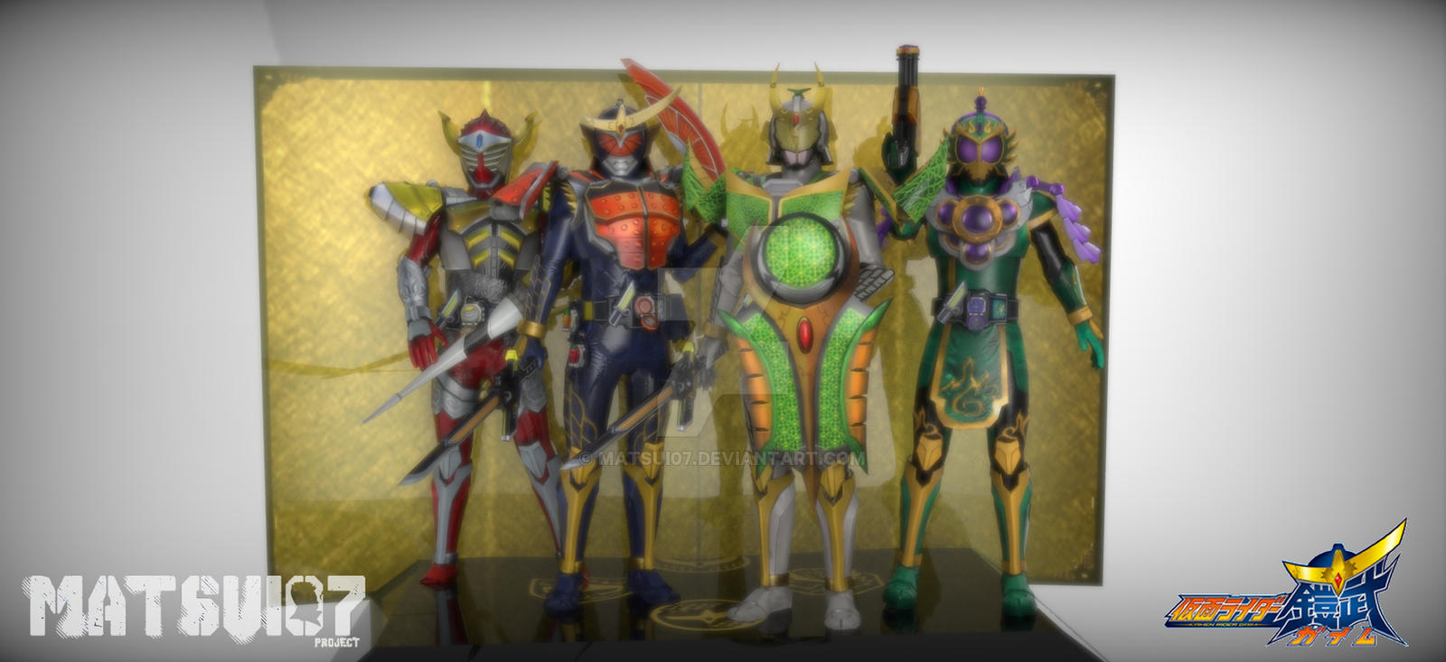 Kamen Rider Ryugen Wallpaper