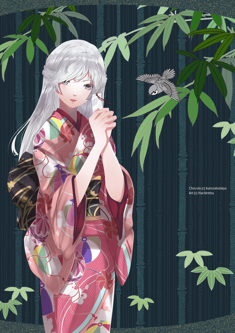 Tanabata by Hachiretsu
