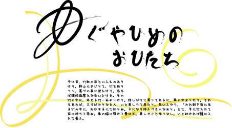 Taketori Paragraph One by Kamitra