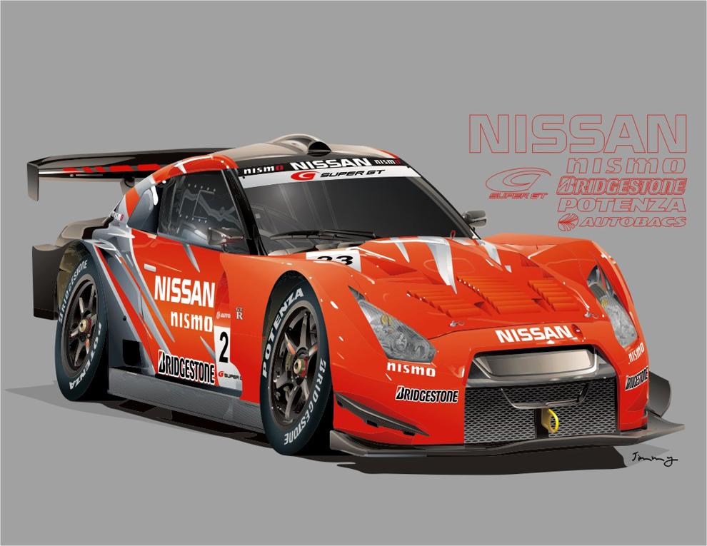 Nissan by bandila
