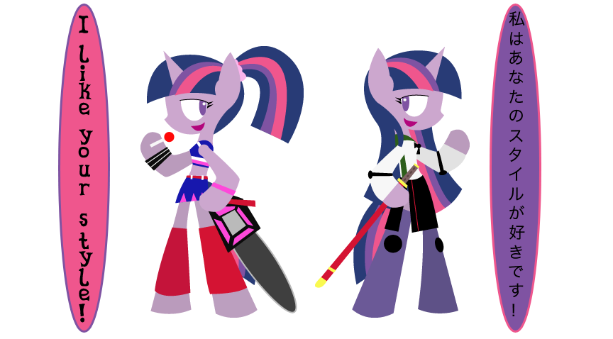 ENG. Twilight Meets JPN. Twilight by Sonic-chaos