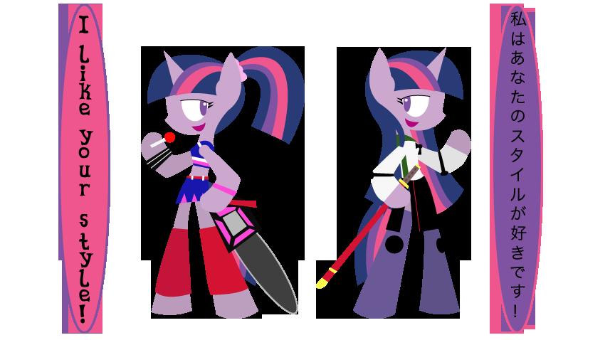 ENG. Twilight Meets JPN. Twilight by Sonic-chaos