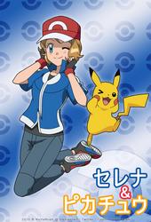 Pkmn Card - Ash!Serena and Pikachu