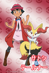 Pkmn Card - Serena!Ash and Braixen