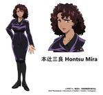 [JJK OC] - Hontsu Mira Reference by NoVaNoah
