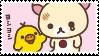 stamp 016