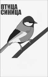 Chickadee bird by Rofled
