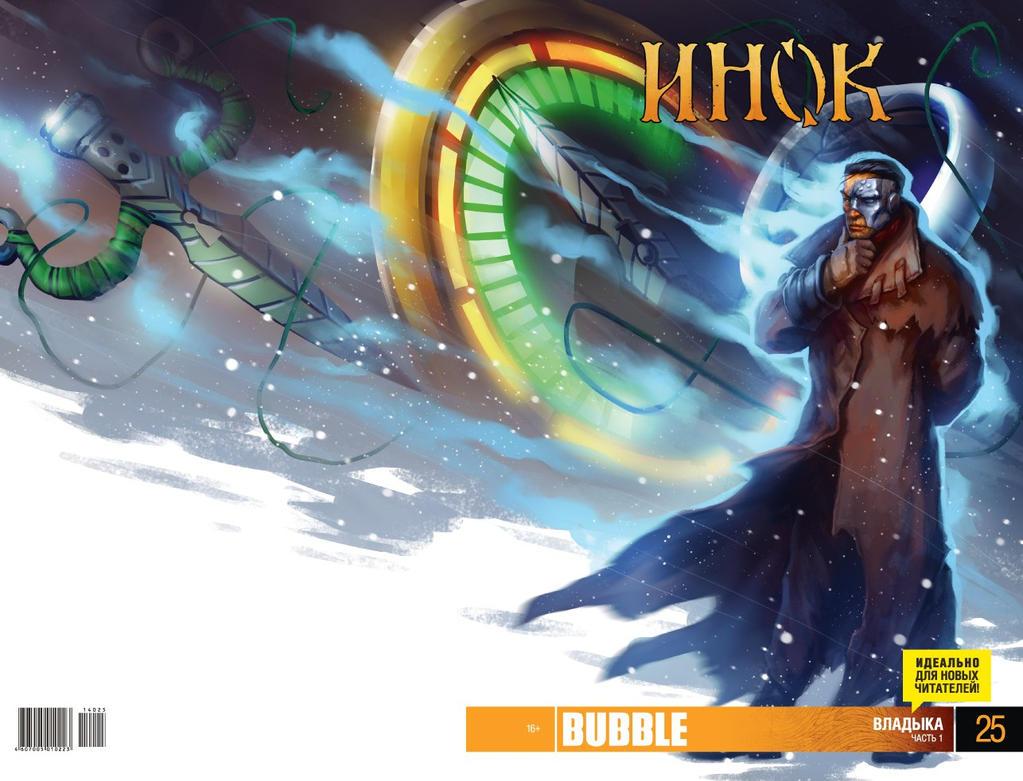 Inok #25 by EGOR-URSUS