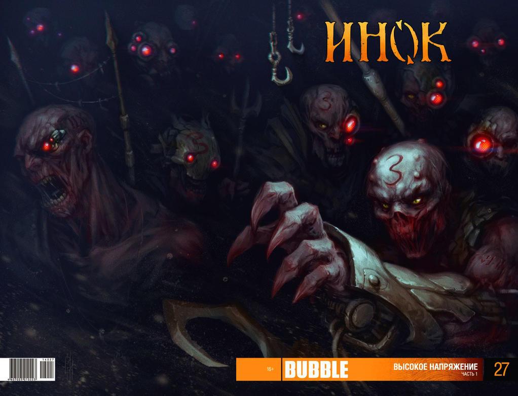 Inok #27 by EGOR-URSUS