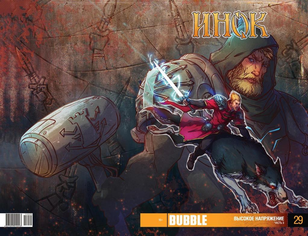 Inok #29 by EGOR-URSUS
