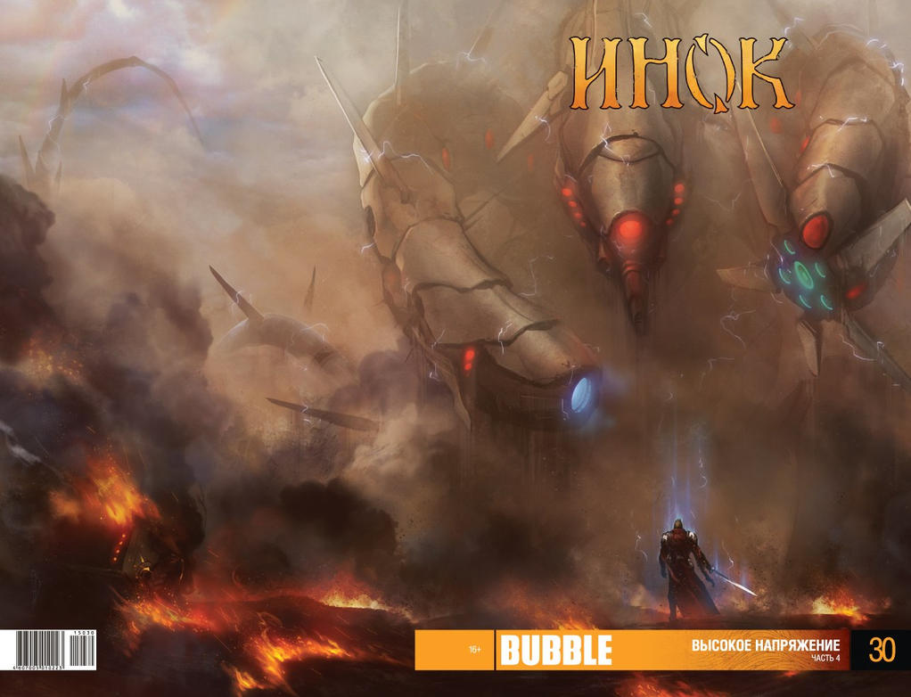 Inok #30 by EGOR-URSUS