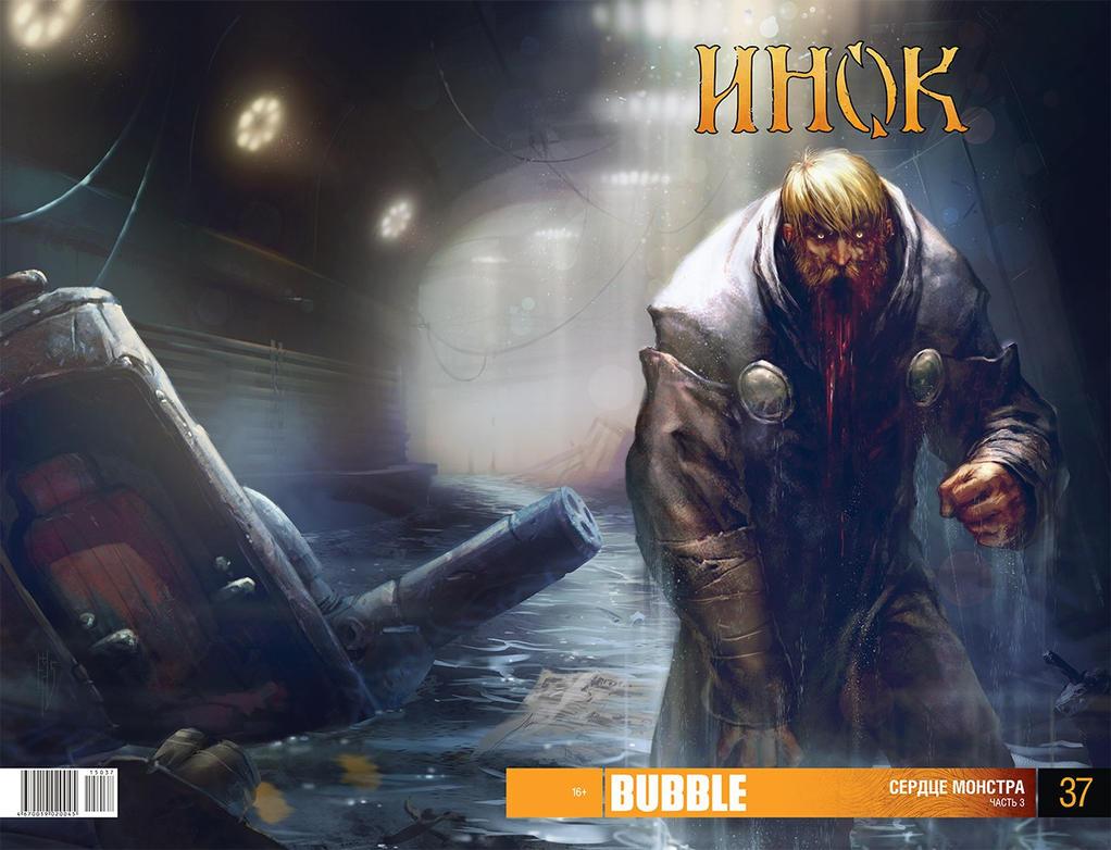 Inok #37 by EGOR-URSUS