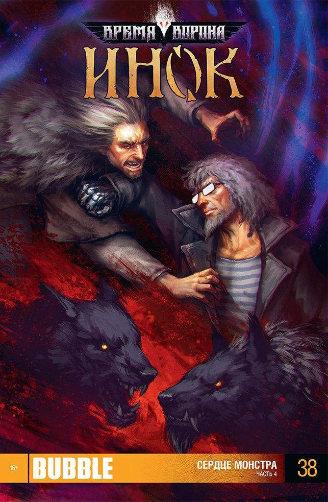 Inok#38 by EGOR-URSUS