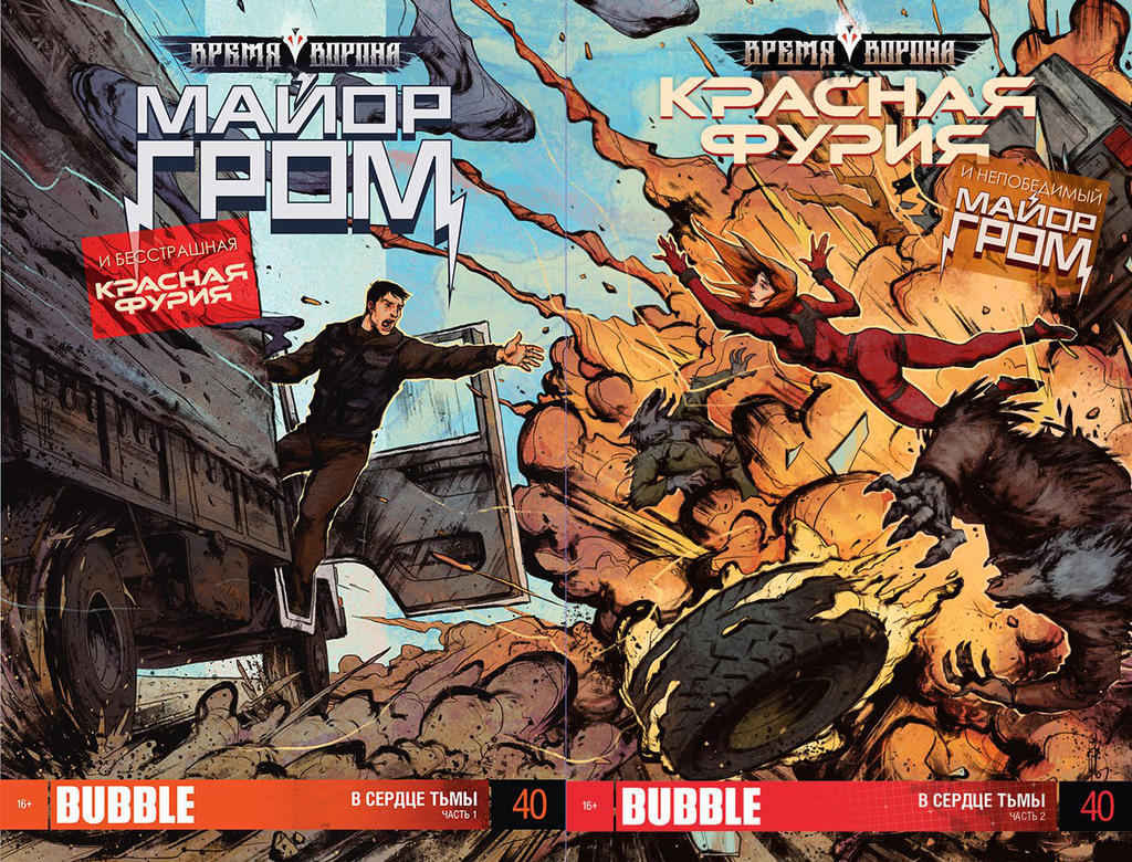 Covers Grom and Furya 40 by EGOR-URSUS