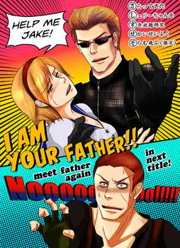I am your father! [Resident Evil]