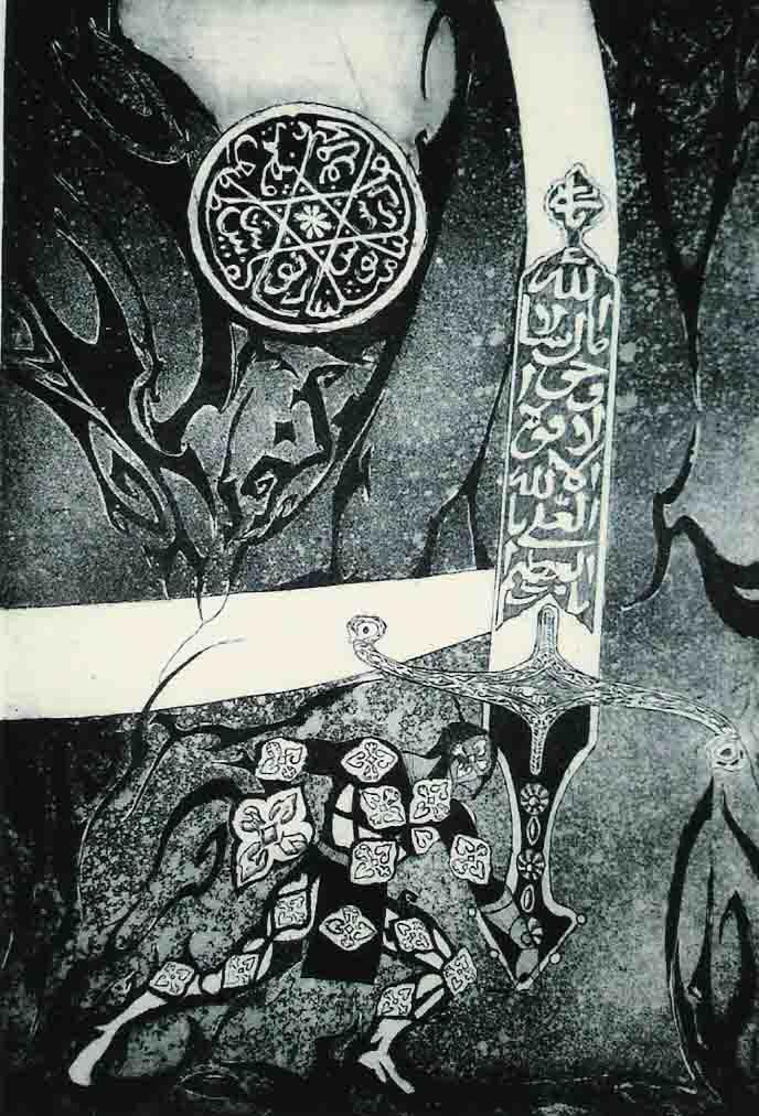 Islamic Sword By Noorsalama82 On Deviantart