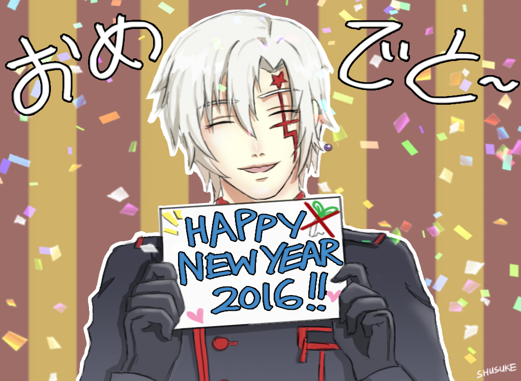 Happy New Year with Allen by shu-nyuu91
