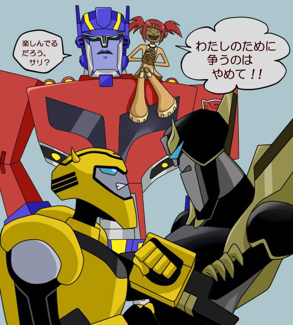 Bumblebee vs Prowl by J-666