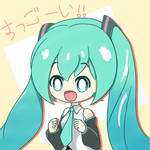 The japanese miku's day