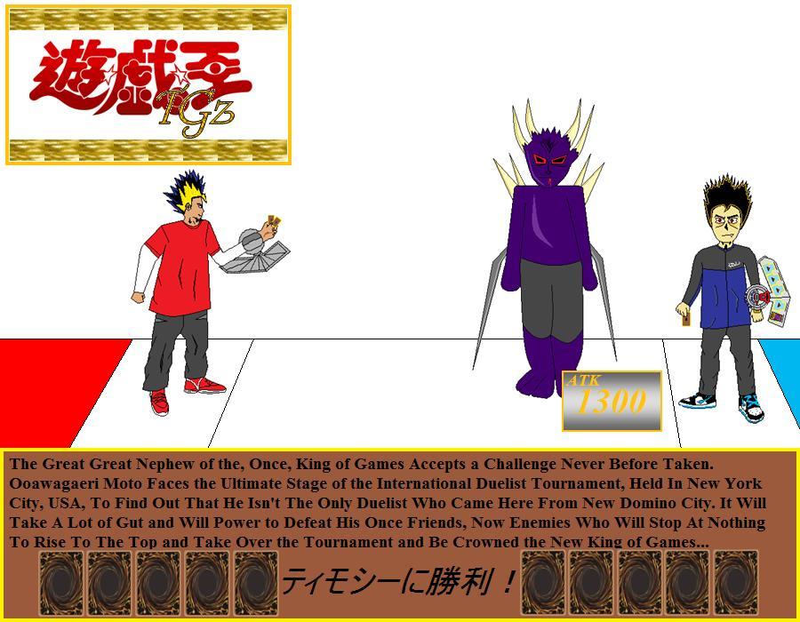 Yu-Gi-Oh TGz by MrTLH97