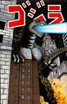 Godzilla vs Columbus colored