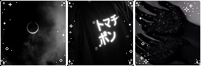 f2u black aesthetic divider by polishboyy
