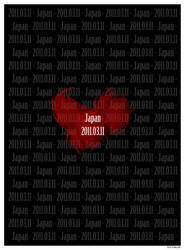 Pray For Japan  2011 - 2013 by padwane
