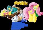 PonyKart - Fluttershy 2